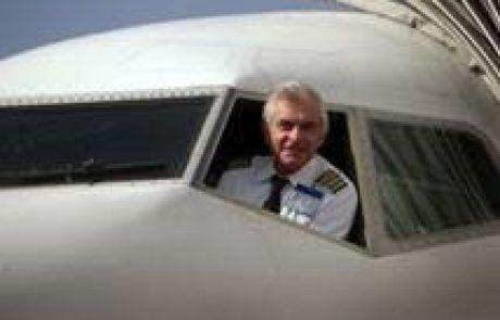 הטיסה הקצרה ביותר/ איתמר נוינר