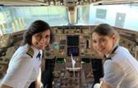 נשים בתעופה וחלל / אילן הייט