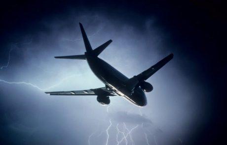 מה קורה כאשר ברק פוגע במטוס